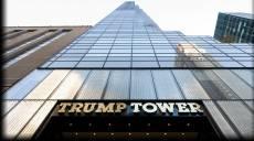 Bí quyết đầu tư bất động sản như Donald Trump