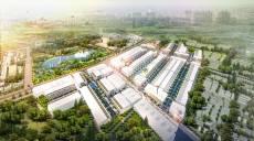 Cơ hội cho khách hàng sở hữu Home Resort ven hồ tại Phú Mỹ  chỉ 240 triệu