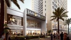 Dự án Jamona Heights: những điều bạn cần biết